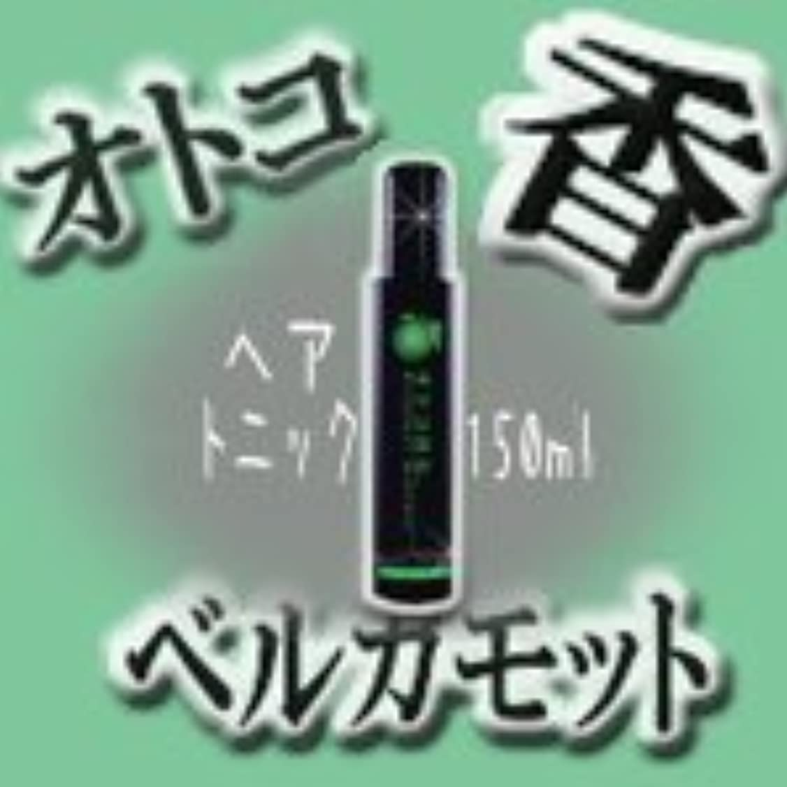 ナチュラル解任財布クラシエ オトコ香るトニック 【ベルガモット】 (ヘアトニック) 150mL