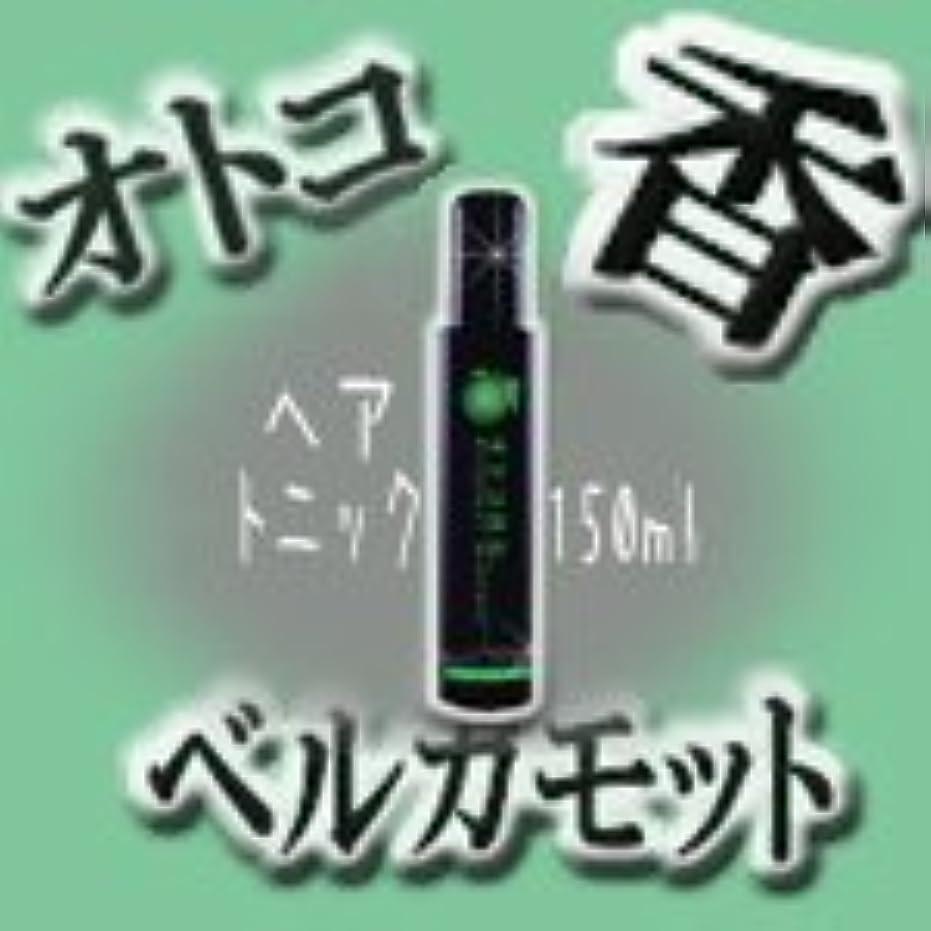 ファンネルウェブスパイダー手子犬クラシエ オトコ香るトニック 【ベルガモット】 (ヘアトニック) 150mL