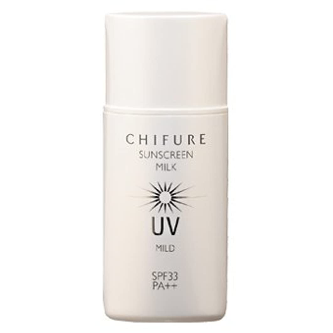 レキシコンクライストチャーチ肌寒いちふれ サンスクリーンミルク UV マイルド 30ml