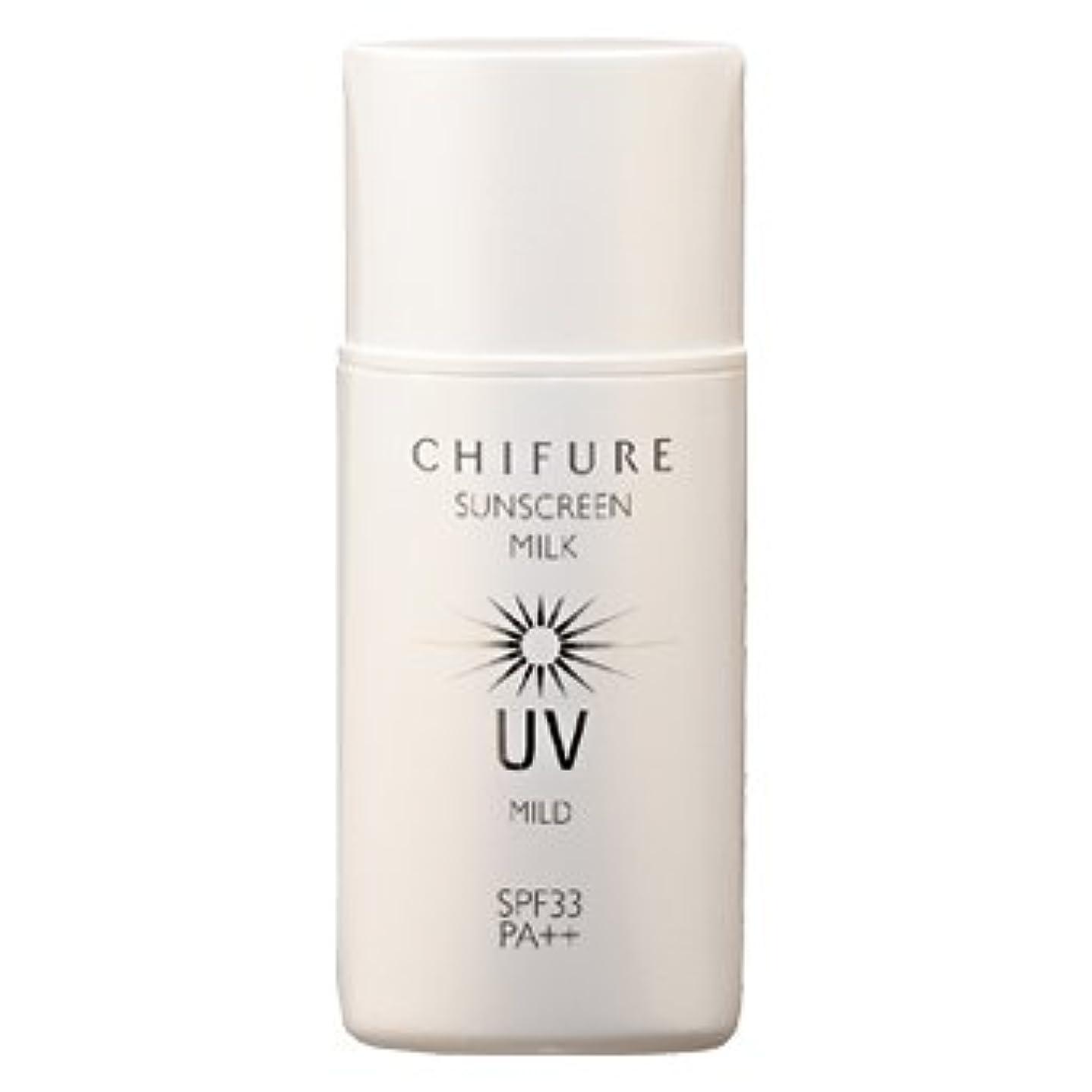 慢性的緊張する現実にはちふれ サンスクリーンミルク UV マイルド 30ml