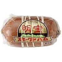 スモークドハム (280g) 明宝特産物加工(株)