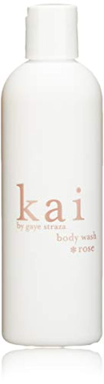 まぶしさ飼い慣らす聖職者kai fragrance(カイ フレグランス) ローズ ボディウォッシュ 236ml