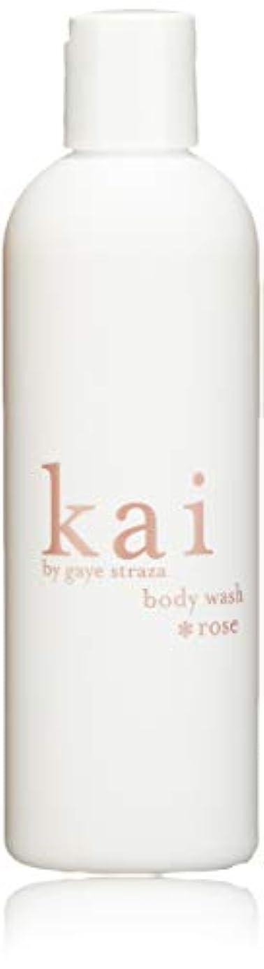 怪しいアナロジー曖昧なkai fragrance(カイ フレグランス) ローズ ボディウォッシュ 236ml