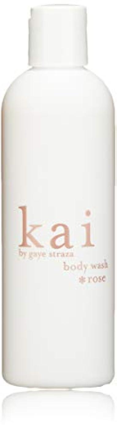 買うスローガン爵kai fragrance(カイ フレグランス) ローズ ボディウォッシュ 236ml