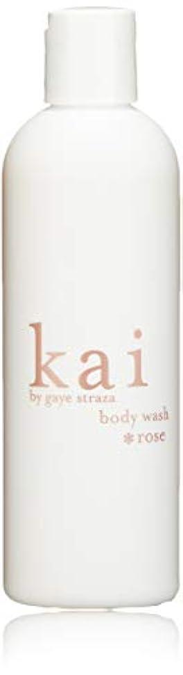 に沿ってリア王行政kai fragrance(カイ フレグランス) ローズ ボディウォッシュ 236ml