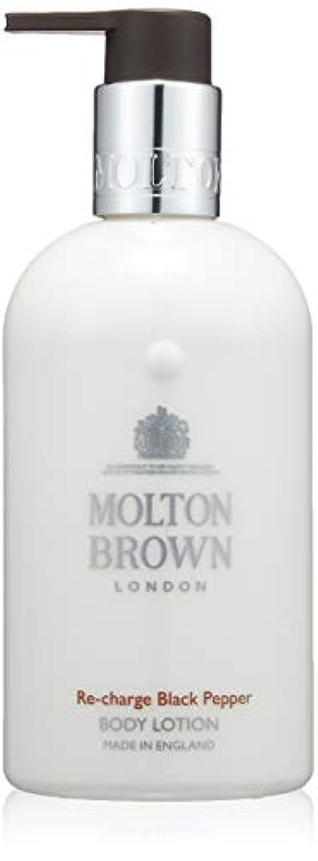 観客郡多年生MOLTON BROWN(モルトンブラウン) ブラックペッパー コレクション BP ボディローション