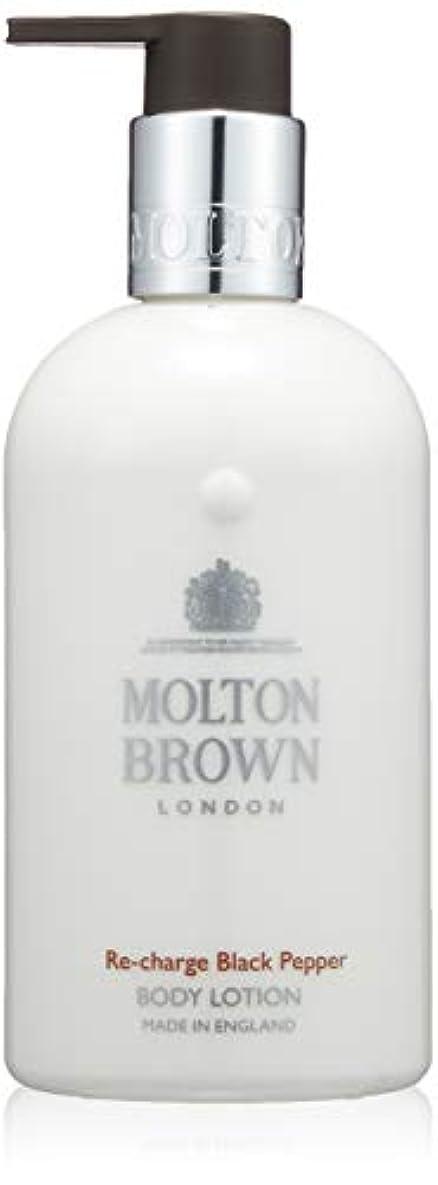 リフレッシュ通り抜ける疑いMOLTON BROWN(モルトンブラウン) ブラックペッパー コレクション BP ボディローション