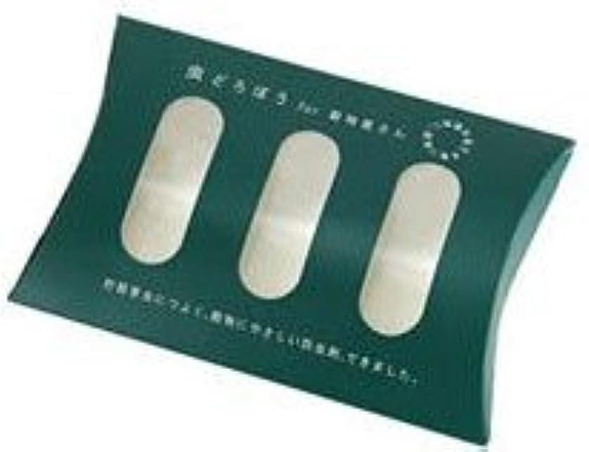 銀天の手足貯穀害虫防除剤 虫どろぼう(5個セット)