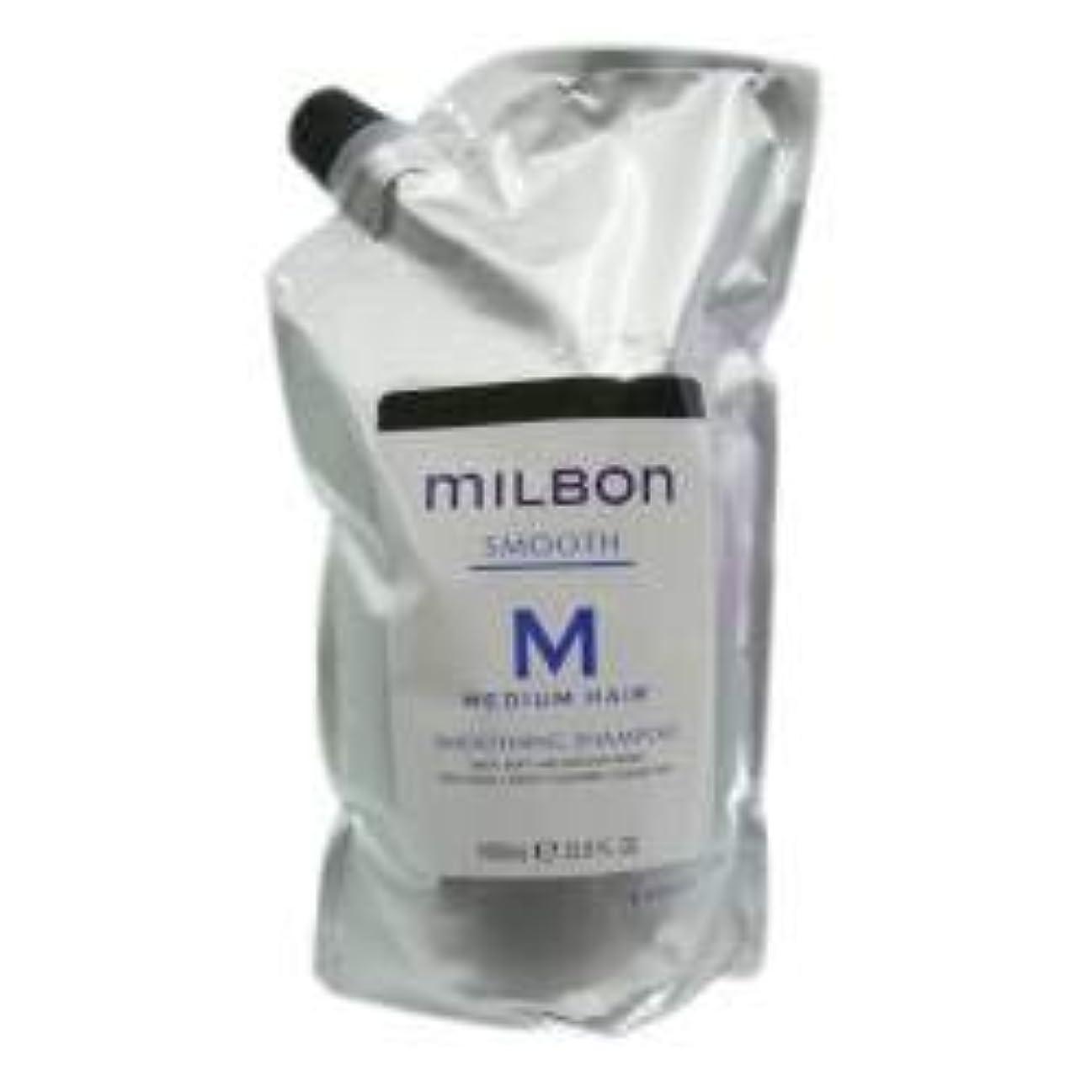 艦隊滅びる間接的ミルボン スムージング シャンプー<つめかえ用> ミディアムヘア(1000ml)