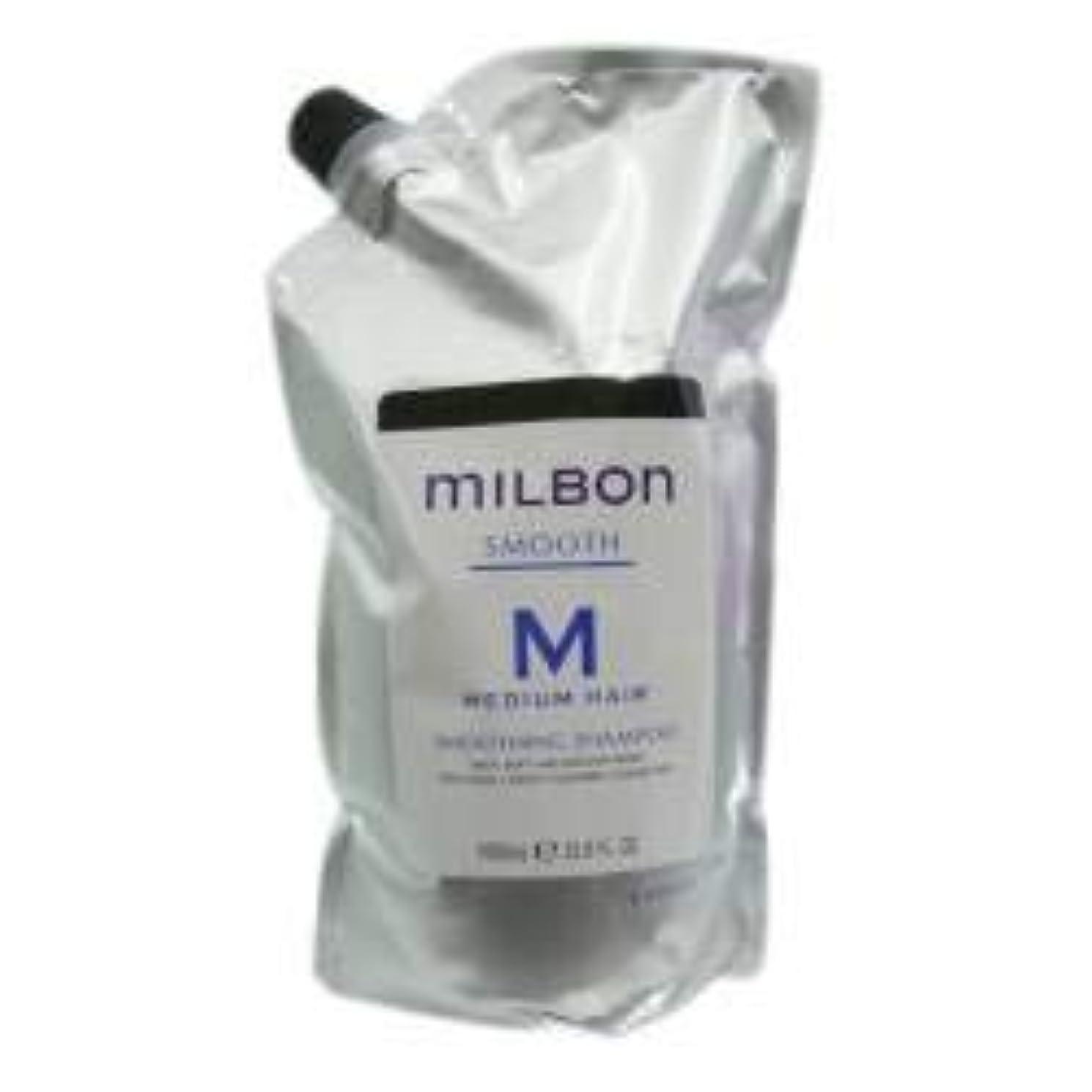 受動的戸口垂直ミルボン スムージング シャンプー<つめかえ用> ミディアムヘア(1000ml)