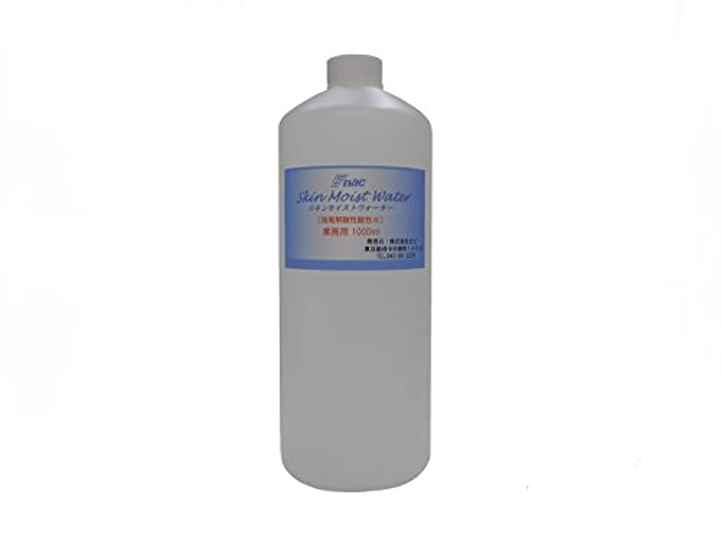 地元残高篭強電解 酸性水 化粧水 スキンモイスト ウォーター 1L 業務用