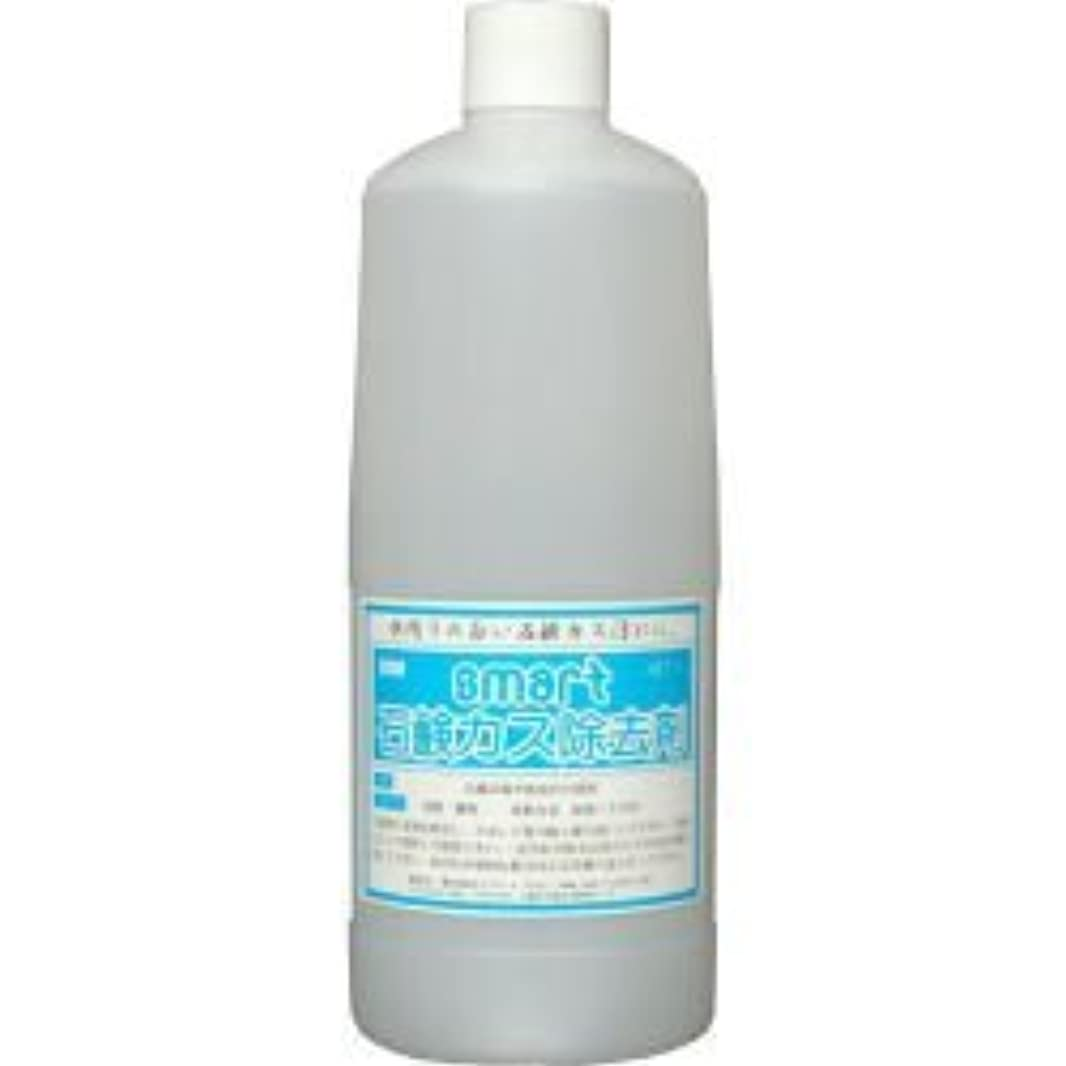 パーチナシティ強調する遠近法スマート石鹸カス除去剤 1L