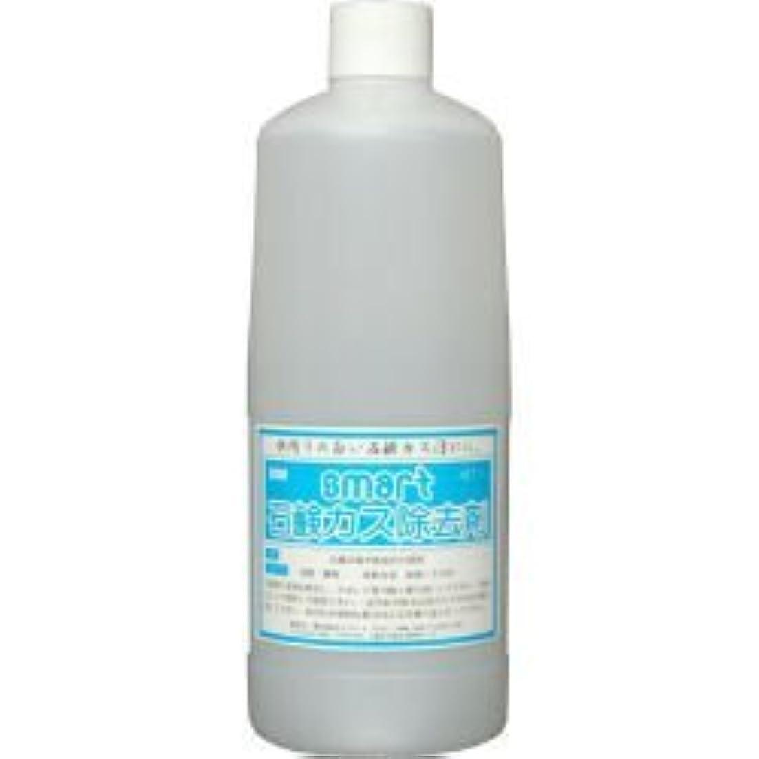 悪用嫌な個人的にスマート石鹸カス除去剤 1L