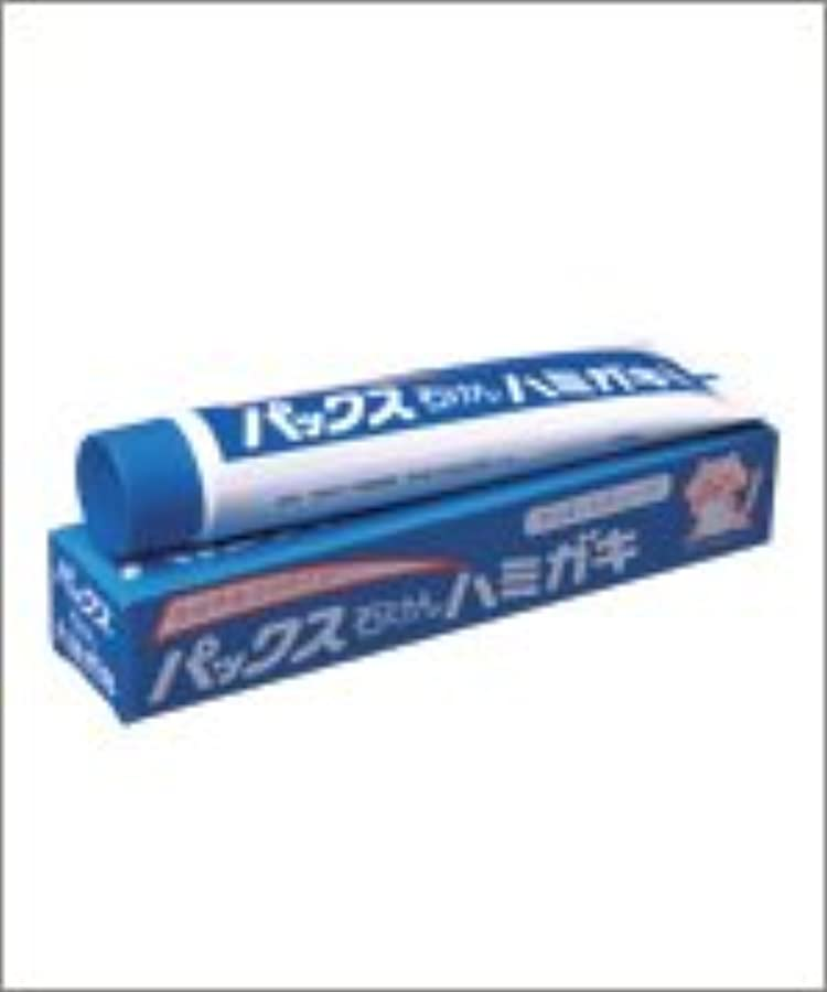不名誉虹行商人太陽油脂 パックス石けんハミガキ(無添加石けん歯磨き)140g  4ケース(40本入り)