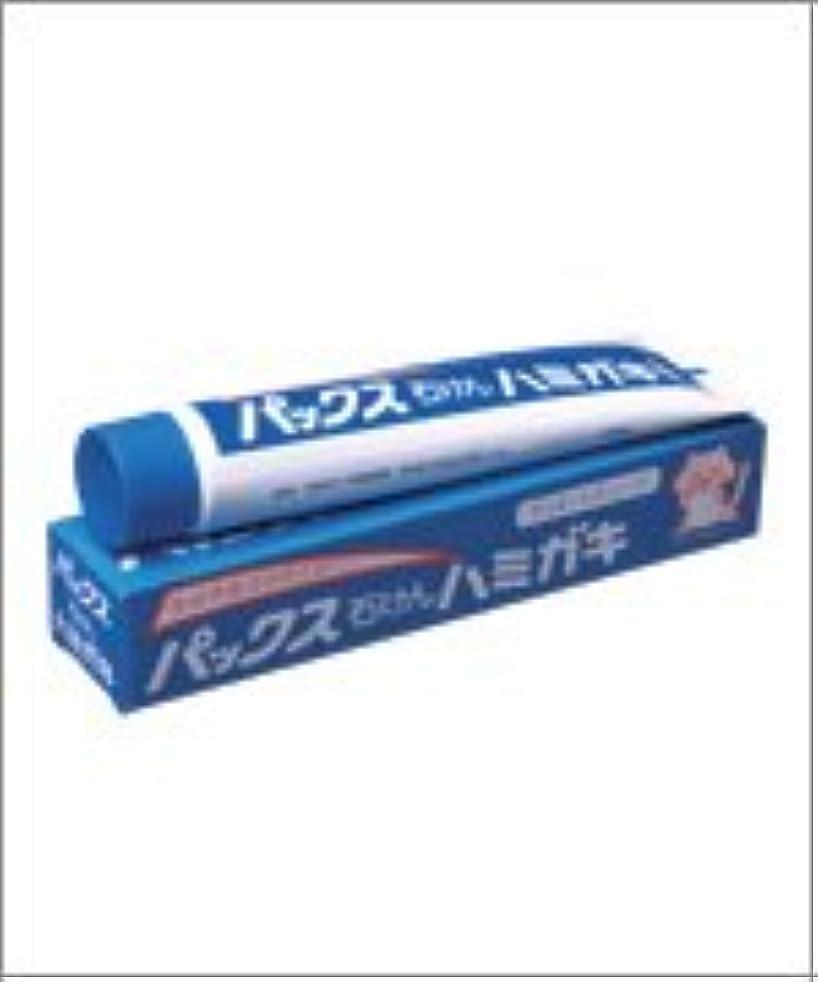 ファイアル上がる処理太陽油脂 パックス石けんハミガキ(無添加石けん歯磨き)140g  4ケース(40本入り)