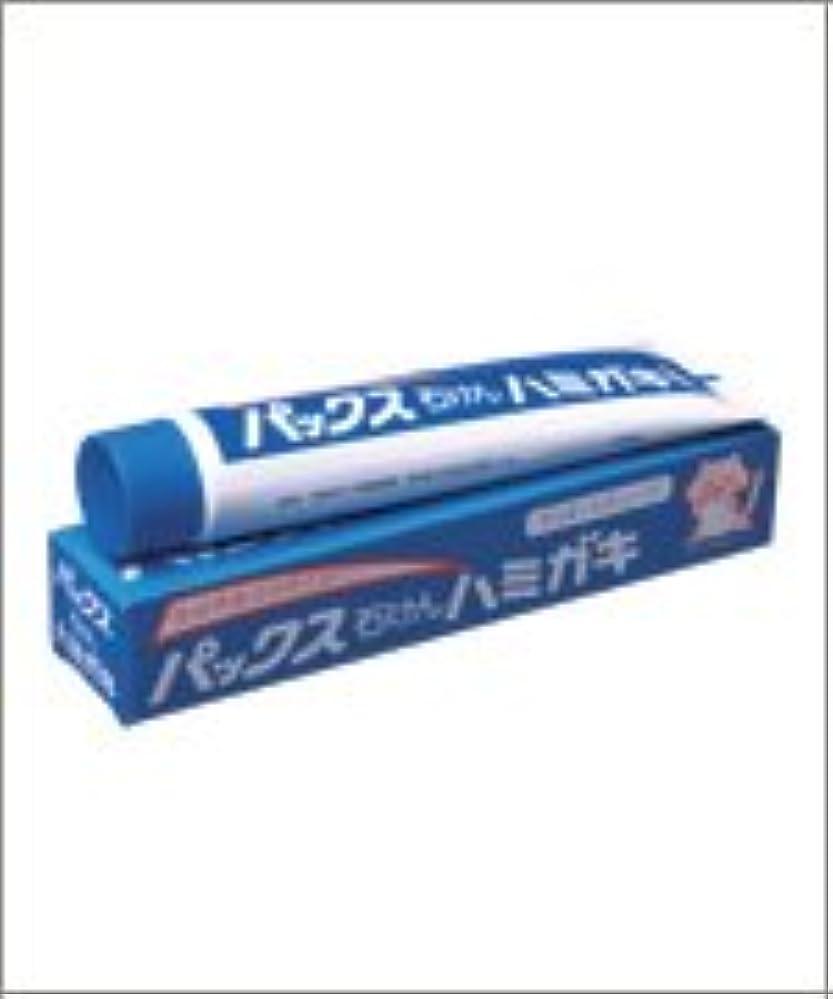 長くする誤解シュリンク太陽油脂 パックス石けんハミガキ(無添加石けん歯磨き)140g  4ケース(40本入り)