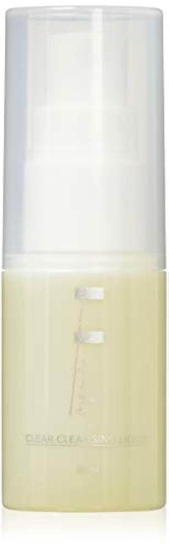爵哀モーテルF organics(エッフェオーガニック) クリアクレンジングリキッド 30ml