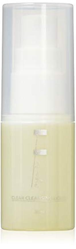 タオルストッキング鏡F organics(エッフェオーガニック) クリアクレンジングリキッド 30ml
