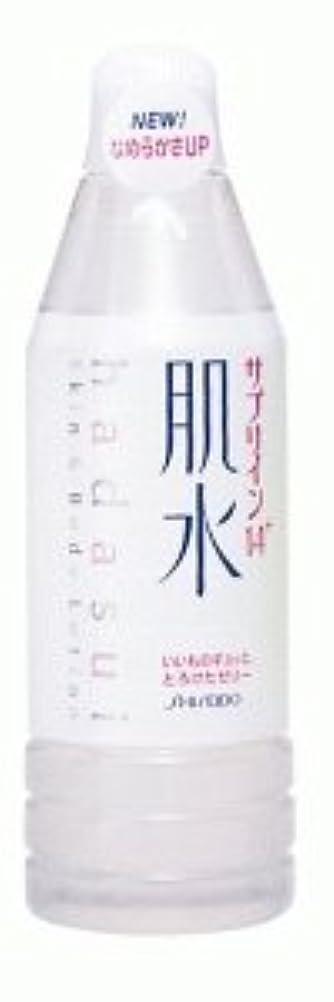 まどろみのあるクレア代わりの資生堂 肌水サプリイン14+ 400ml ボトルタイプ×24点セット (4901872805150)