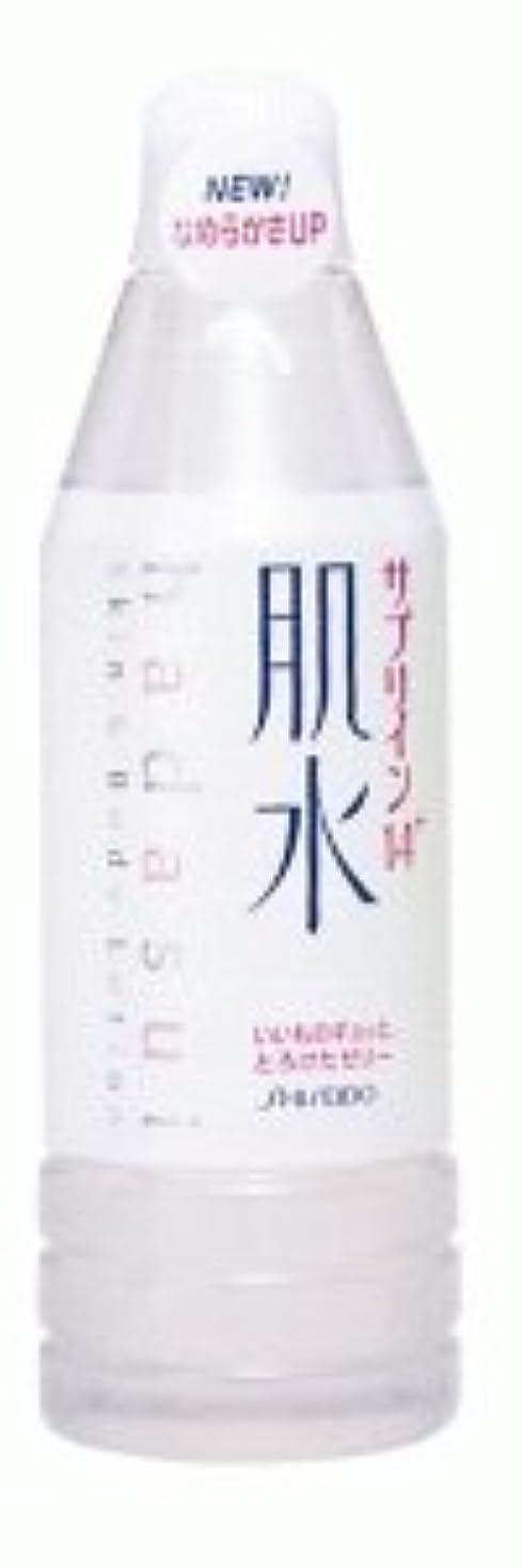 取り扱い副詞冷蔵する資生堂 肌水サプリイン14+ 400ml ボトルタイプ×24点セット (4901872805150)
