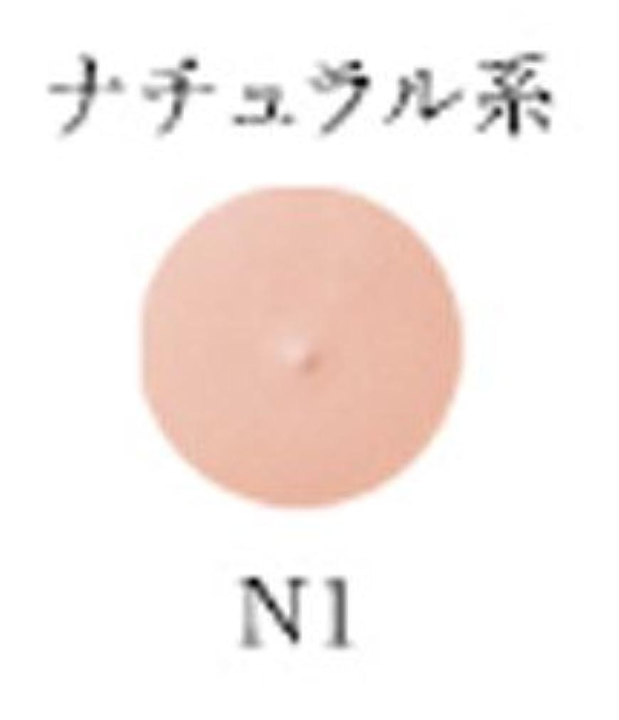 新しさ優勢合唱団オリリー ナチュラルカバーファンデーション(リフィル)<ケース別売> 《12g》<カラー:N1>