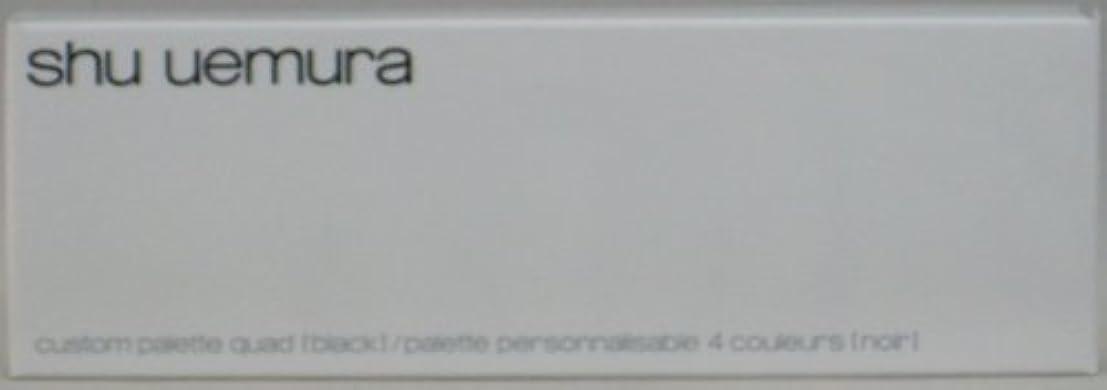 偏心ドリンクゆりシュウウエムラ カスタムパレット IV(ブラック)