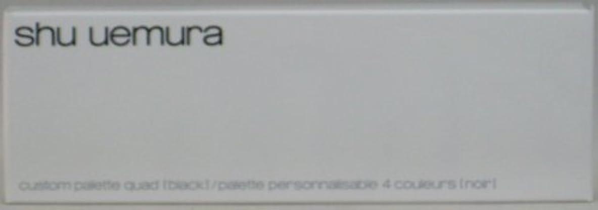 グッゲンハイム美術館テレックスぶどうシュウウエムラ カスタムパレット IV(ブラック)