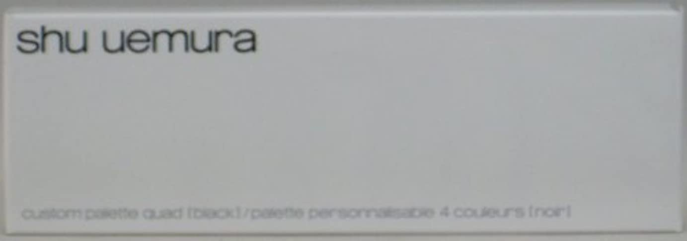 巻き取り表示サンドイッチシュウウエムラ カスタムパレット IV(ブラック)