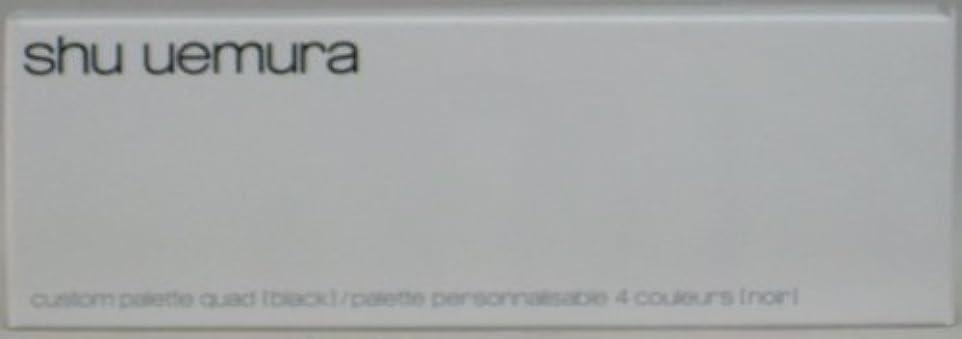 割れ目流星ご注意シュウウエムラ カスタムパレット IV(ブラック)