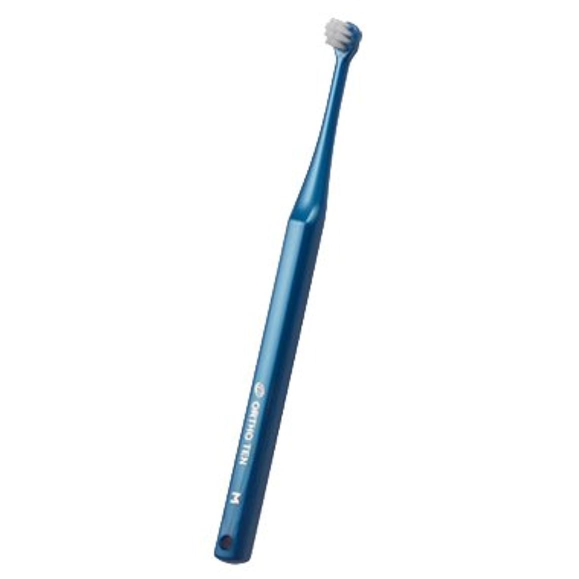 すみません救い穴オーラルケア ORTHOTEN オーソテン 歯ブラシ 1本 規格パールブルー