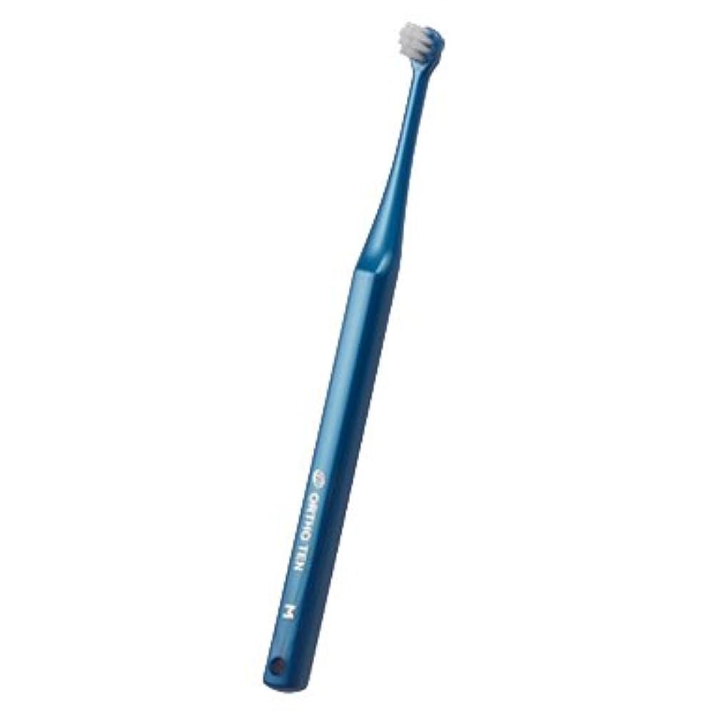 隣接醜いアクションオーラルケア ORTHOTEN オーソテン 歯ブラシ 1本 規格パールブルー