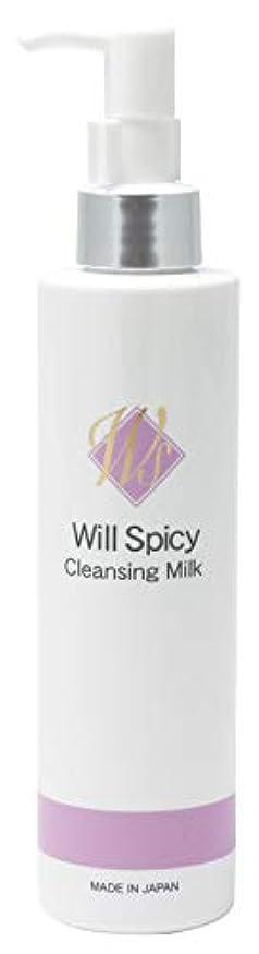 邪魔する定義甘美なウイルスパイシークレンジングミルク
