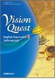 Vision Quest English Expression I  Advanced 文部科学省検定済教科書[啓林館]