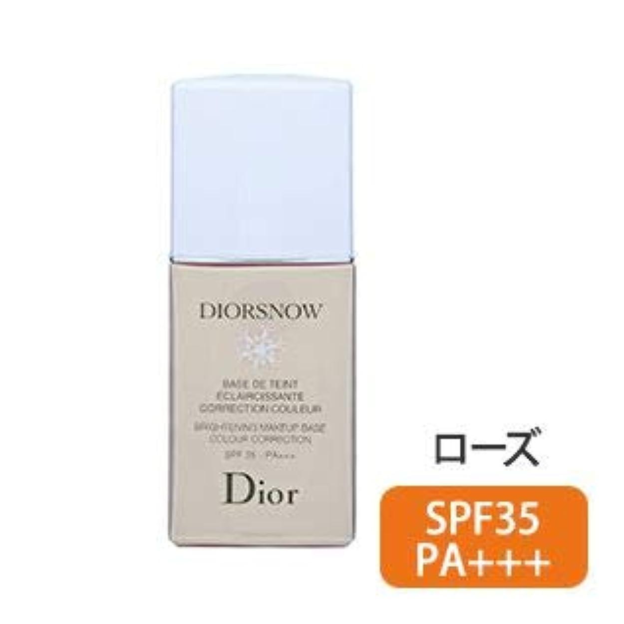 敬意を表して馬鹿バッジディオール(Dior) スノー メイクアップ ベース UV35 (ローズ) [並行輸入品]