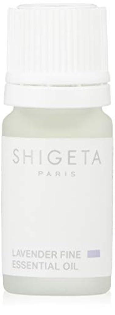 アドバイス基礎生息地SHIGETA(シゲタ) ラヴェンダーファイン 5ml