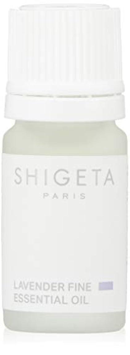 浸透する暗殺する穴SHIGETA(シゲタ) ラヴェンダーファイン 5ml