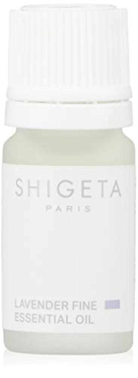 叙情的なアマゾンジャングル不正直SHIGETA(シゲタ) ラヴェンダーファイン 5ml