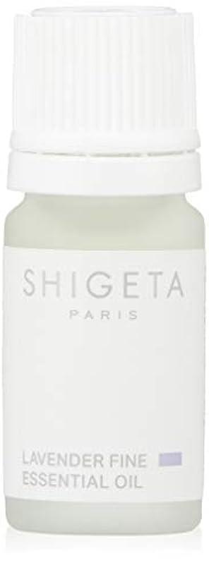 戸棚スチュワード困惑するSHIGETA(シゲタ) ラヴェンダーファイン 5ml [並行輸入品]