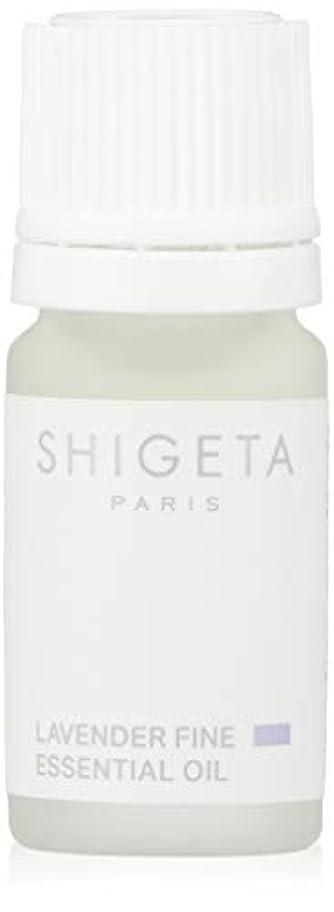 収縮欠陥復讐SHIGETA(シゲタ) ラヴェンダーファイン 5ml