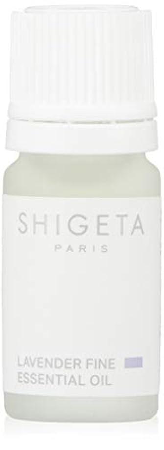 流用する器用二次SHIGETA(シゲタ) ラヴェンダーファイン 5ml