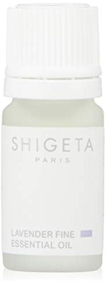 噴出する垂直縁SHIGETA(シゲタ) ラヴェンダーファイン 5ml
