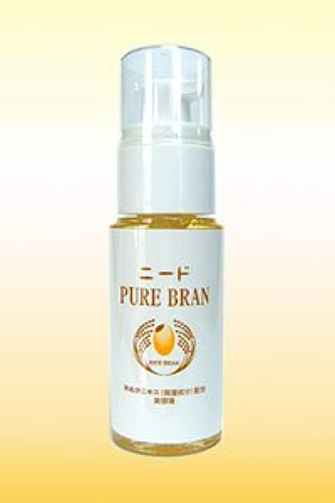 メタリックダイヤル結婚ニードピュアブラン美容液(50ml)お米の国ならではの米ぬか化粧品ができました