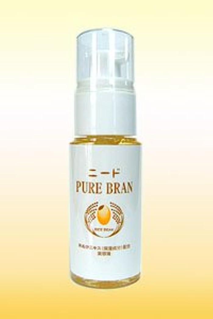 リフトする記者ニードピュアブラン美容液(50ml)お米の国ならではの米ぬか化粧品ができました