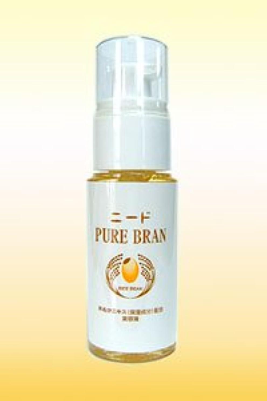繰り返す省島ニードピュアブラン美容液(50ml)お米の国ならではの米ぬか化粧品ができました