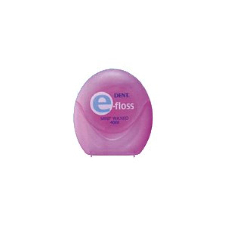 誕生日ホステスギャラリーライオン DENT.e-floss デントイーフロス 1個 (ピンク)