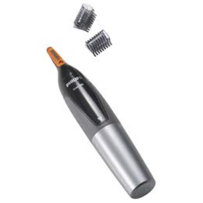化合物特性スマート【まとめ 2セット】 フィリップス 鼻毛耳毛眉毛カッター M80623638