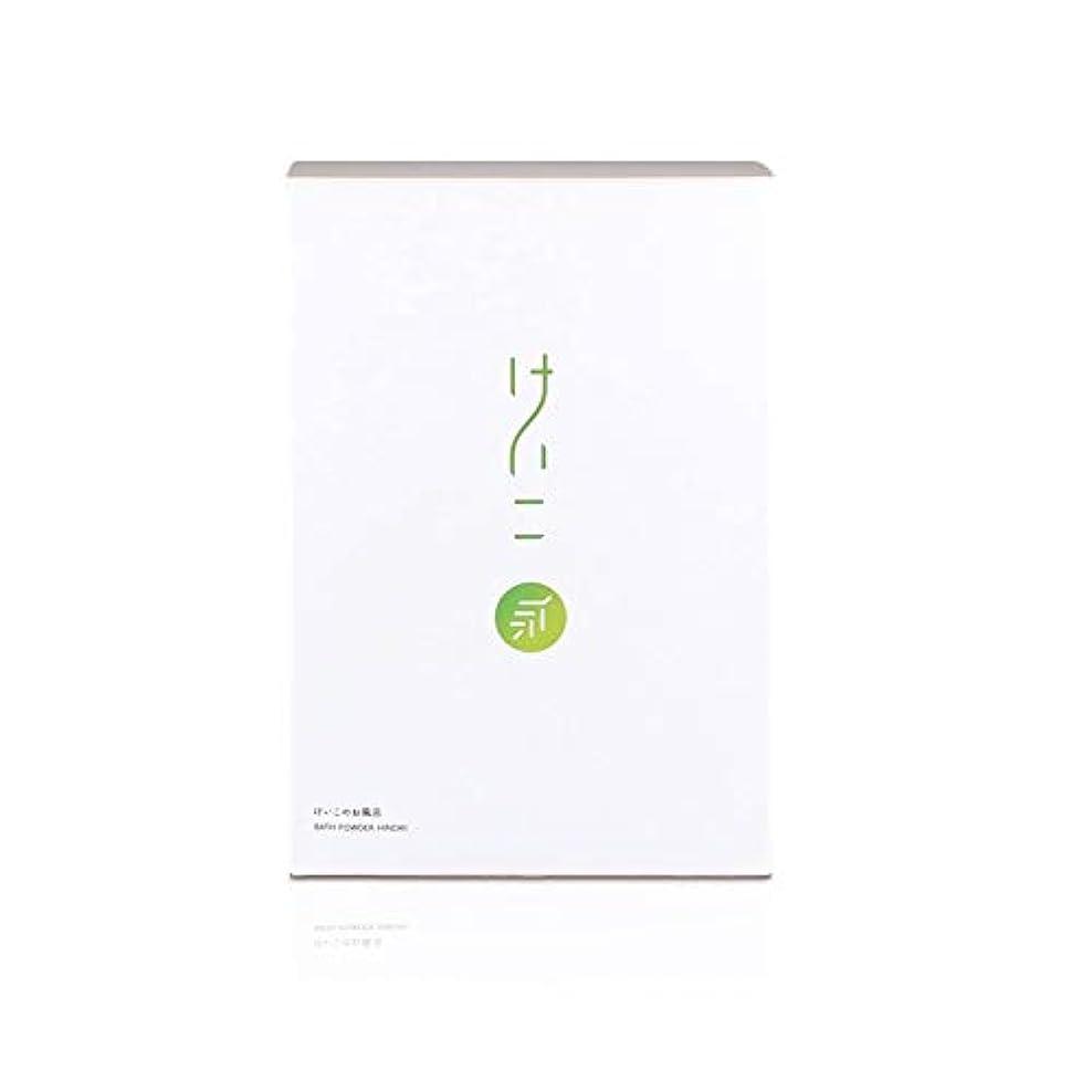 けいこのお風呂 (4セット)
