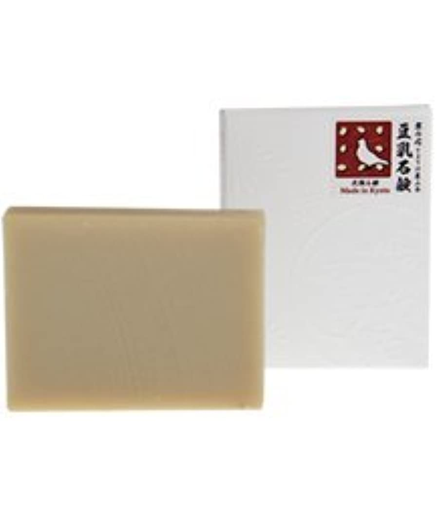 つらい防止関与する豆乳石鹸|石鹸屋(京都しゃぼんや×とようけ屋山本)洗顔石鹸