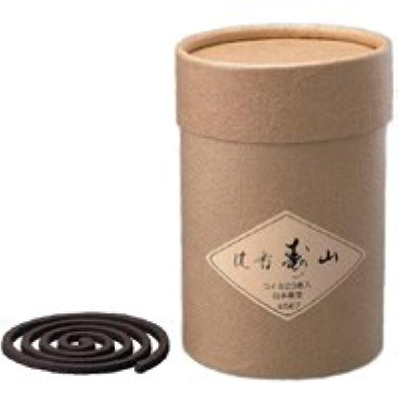 鉛筆ビジターはず日本香堂 お香 沈香寿山 コイル 20巻
