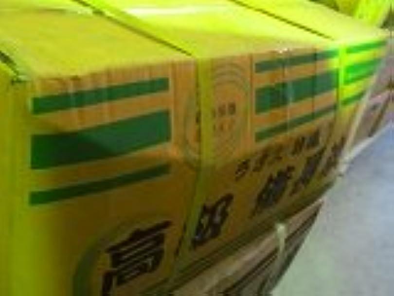 ラオス備長炭、荒上大15㎏x2箱---30㎏、1送料、業務用にも最適